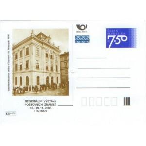 P136 - Regionální výstava poštovních známek Trutnov 2006
