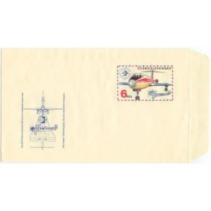 COB32 (modrá) - Celostátní výstava poštovních známek Brno 1974
