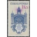 2977 - Pražské výstaviště a Průmyslový palác