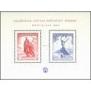 0691-0692A (aršík) - Celostátní výstava poštovních známek Bratislava 1952