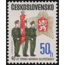 2691 - 40. výročí SNB