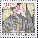 0837 - Plzeň - Evropské město kultury