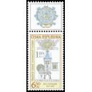 0387 KH2 - Tradice české známkové tvorby