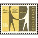 1515 - 20. výročí zahájení činnosti UNESCO