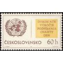 1454 - Znak Organizace spojených národů