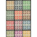 PČM SL1-SL12 (série 4bloků) - Služební známky