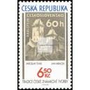 0421 - Tradice české známkové tvorby