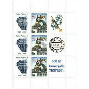 0424 (3 známky + 6 kuponů, Trutnov), Brána s pávem