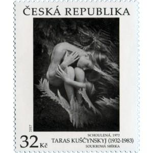 0953 - Umění: Taras Kuščynskyj: Schoulená