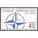 0213 - Vstup České republiky do NATO
