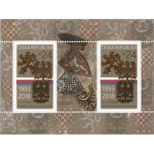 0957A (aršík) - 25. výročí vzniku České republiky
