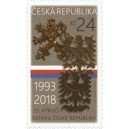 0957 - 25. výročí vzniku České republiky