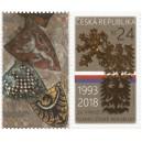 0957 KL - 25. výročí vzniku České republiky