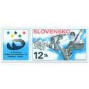 0169 K1L - 19. světová zimní univerziáda a 4. evropské olympijské hry mládeže