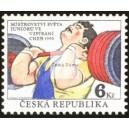 0008 - Mistrovství světa juniorů ve vzpírání Cheb 1993