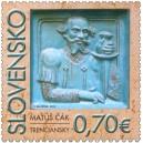 0471 - Matúš Čák Trenčiansky