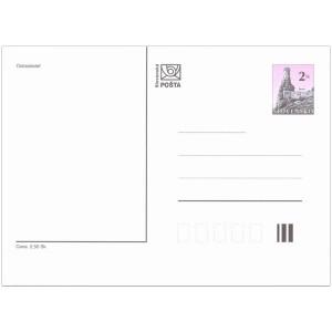 007 CDV 007/95 - Devín