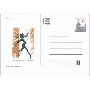 017 CDV 007/96 - Rok slovenské hudby