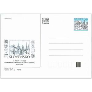 033 CDV 032/99 - 5 let Slovenské republiky