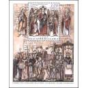 Mi BG 5104 (aršík) - 1150. výročí Cyrila a Metoděje