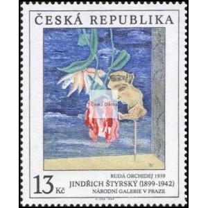 0237-0239 (série) - Umělecká díla na známkách