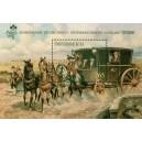Mi AT 2763 (aršík BL45) - Spěšná pošta 1750