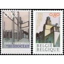 Mi BE 3678-3679 (série) - Palác Stoclet v Bruselu