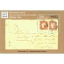 0987A (aršík) - Bombajský dopis