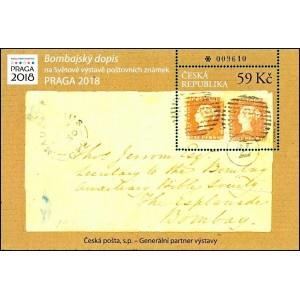 0987A (aršík, číslovaný) - Bombajský dopis
