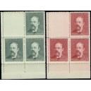 PČM 118-119 (série VK1) - Bedřich Smetana