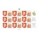 0459 PL (Hradec Králové) - Gratulační kytice
