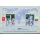 Mi BG 3746-3747 (aršík, nezoubkovaný) - 10. výročí letu prvního bulharského kosmonauta