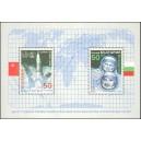 Mi BG 3746-3747 (aršík, zoubkovaný) - 10. výročí letu prvního bulharského kosmonauta