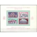 Mi BG 2707-2710 (aršík, Block 79) - Výstavy poštovních známek PRAGA a PHILASERDICA