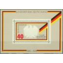 Mi DE 807A (aršík) - 25 let Spolkové republiky Německo