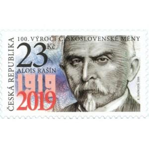 1025 - 100. výročí československé měny