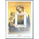 AČP13 - Anketa o nejkrásnější poštovní známku 2006