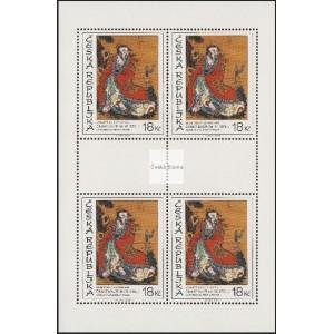0591-0592 PL (série) - Asijské umění
