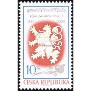 0610 - Píseň Kde domov můj? - česká státní hymna