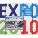 0623A - Všeobecná světová výstava EXPO 2010 v Šanghaji