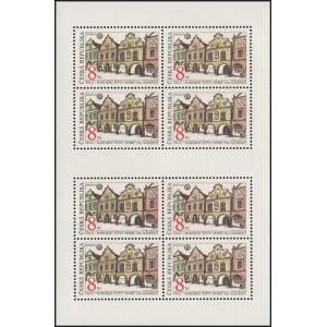 0039-40 PL (série) - Krásy naší vlasti - UNESCO