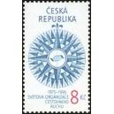 0061 - 20. výročí Světové organizace cestovního ruchu