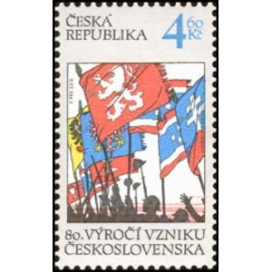0195-0197 (série) - 80. výročí vzniku ČSR