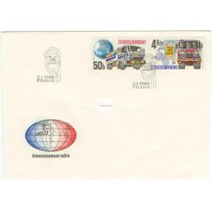 2875-2878 FDC (série) - RALLYE Paříž - Dakar